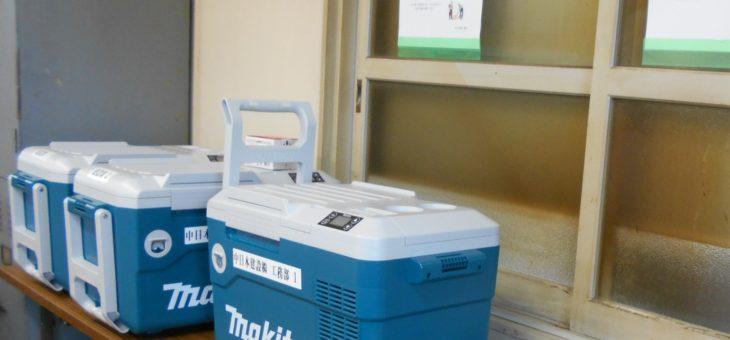熱中症対策 充電移動式保冷庫導入